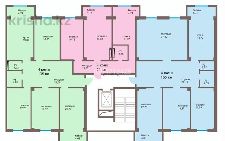 4-комнатная квартира, 155 м², 5/9 этаж, 17-й мкр за 23.7 млн 〒 в Актау, 17-й мкр