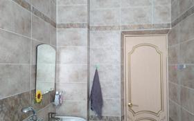 4-комнатная квартира, 93 м², 3/4 эт., проспект Независимости 1 за 13 млн ₸ в Риддере
