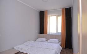 2-комнатная квартира, 54 м², 2/2 эт. посуточно, Красина 8 — Ворошилова за 10 000 ₸ в Усть-Каменогорске