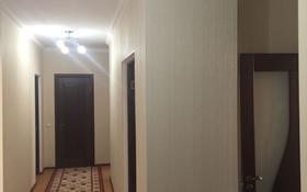 3-комнатная квартира, 81 м², 5/14 этаж, Сыганак 10 — Сауран за 31.5 млн 〒 в Нур-Султане (Астана)