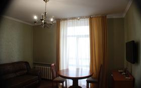 3-комнатная квартира, 64 м², 3/4 этаж, проспект Нурсултана Назарбаева 9 за 19.5 млн 〒 в Караганде, Казыбек би р-н