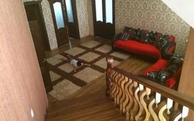 8-комнатный дом, 350 м², 8 сот., Аргынбекова — Турсынкул Утегенова за 55 млн 〒 в Шымкенте