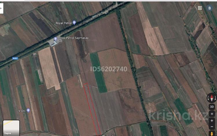Участок 4 га, Рахат (Енбекшиказахский район) за 13 млн 〒