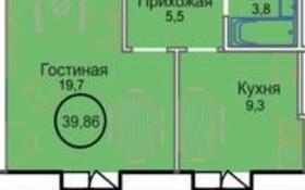 2-комнатная квартира, 50.22 м², 4/6 этаж, Шарбаккол за ~ 14.3 млн 〒 в Нур-Султане (Астана), Алматинский р-н