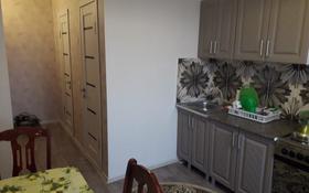 2-комнатная квартира, 54 м², 9/9 эт. помесячно, Степной-4 15 за 90 000 ₸ в Караганде, Казыбек би р-н