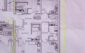 4-комнатная квартира, 154 м², 6/7 этаж, мкр Ремизовка — проспект Аль-Фараби за 68 млн 〒 в Алматы, Бостандыкский р-н