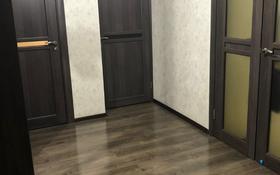 2-комнатная квартира, 60 м², 12/12 этаж, Сауран 3/1 — Сагынак за 26.5 млн 〒 в Нур-Султане (Астана), Есиль