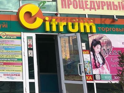 Бутик площадью 12.9 м², Кошкарбаева 41 за 6 000 ₸ в Астане, Алматинский р-н