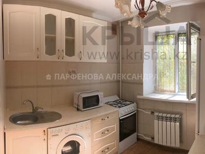 1-комнатная квартира, 30 м², 2/4 этаж, мкр Коктем-1, Габдулина — Байзакова за 17.1 млн 〒 в Алматы, Бостандыкский р-н