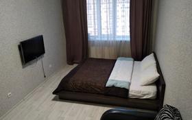 1-комнатная квартира, 30 м², 2/6 этаж посуточно, Канцева 3 за 6 000 〒 в Атырау