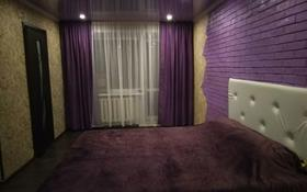 1-комнатная квартира, 36 м², 5/5 этаж посуточно, Фрунзе 8 — Ленина за 6 000 〒 в Рудном