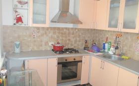 2-комнатная квартира, 60 м², 5/5 эт., Кулманова 154б за 13 млн ₸ в Атырау