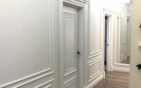 3-комнатная квартира, 100 м², 5/6 этаж, Бокейхана 27 за 53 млн 〒 в Нур-Султане (Астана), Есиль р-н
