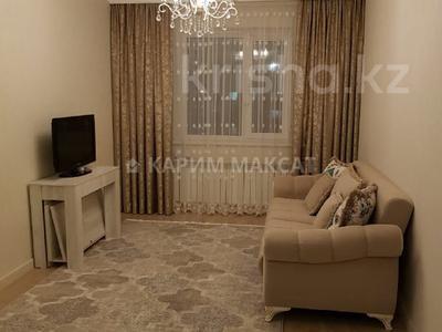2-комнатная квартира, 57 м², 9/10 этаж, Тауелсиздик за 24 млн 〒 в Нур-Султане (Астана), Алматы р-н