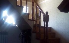 5-комнатный дом, 120 м², 2 сот., Сарбайская 129 — Халиуллина за ~ 17.8 млн ₸ в Алматы, Медеуский р-н