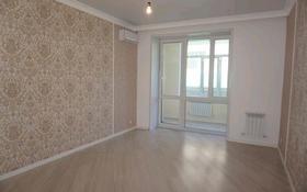 2-комнатная квартира, 69 м², 2/6 эт., проспект Нурсултана Назарбаева за 26.5 млн ₸ в Уральске