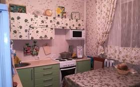 1-комнатная квартира, 39 м², 2/5 этаж, Кокжал Барака за 10 млн 〒 в Усть-Каменогорске