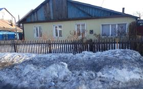 4-комнатный дом, 76 м², 6 сот., Чернышевского за 6.5 млн 〒 в Семее