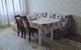 3-комнатная квартира, 58 м², 4/5 этаж помесячно, Калдаякова 25А — Республики за 70 000 〒 в Шымкенте, Абайский р-н