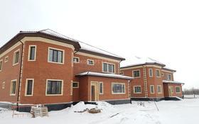 7-комнатный дом, 342 м², 20 сот., Микрорайон Мичурино за 135 млн ₸ в Нур-Султане (Астана), Алматинский р-н
