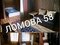 1-комнатная квартира, 40 м², 2/9 этаж по часам
