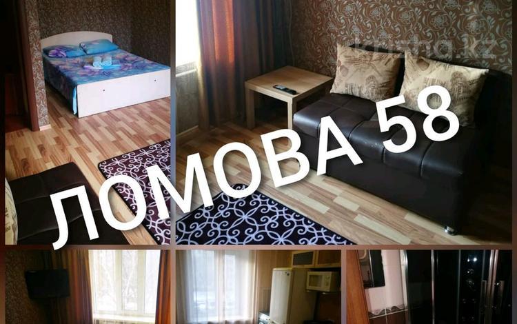1-комнатная квартира, 40 м², 2/9 этаж по часам, Ломова 58 за 4 000 〒 в Павлодаре