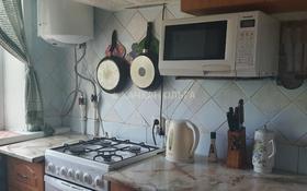 5-комнатная квартира, 99 м², 4/5 эт., 16 мкр 49 за 16.5 млн ₸ в Караганде, Казыбек би р-н