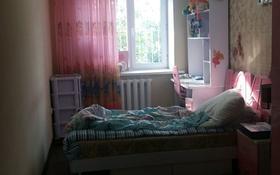 3-комнатная квартира, 60 м², 2/4 этаж, улица Шевченко 123 за 14.5 млн 〒 в Талдыкоргане