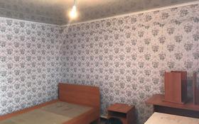 1-комнатная квартира, 16 м², 1/2 эт. посуточно, Тайказан 31 — Озбекали Жанибек (Бесшалкар) за 40 000 ₸ в Нур-Султане (Астана), Алматинский р-н