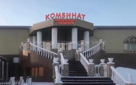 Здание площадью 4000 м², Космонавтов 61 за 500 млн 〒 в Караганде, Казыбек би р-н