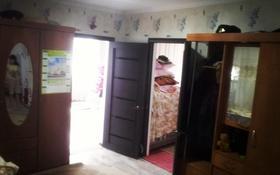 3-комнатный дом, 78 м², 10 сот., Ул.Айбергенова 25 за 14 млн ₸ в Актобе, Старый город