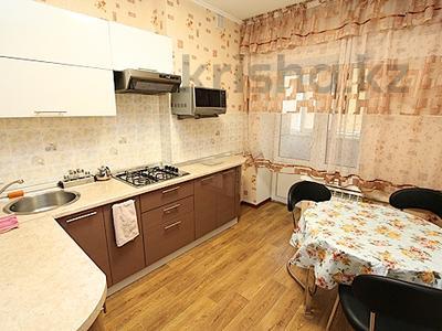 1-комнатная квартира, 36 м², 3/5 этаж посуточно, Жибек жолы 124 — Наурызбай батыра за 10 000 〒 в Алматы — фото 4