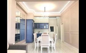 4-комнатная квартира, 109 м², 2/8 этаж, мкр Юбилейный, Омаровой 31 за 79 млн 〒 в Алматы, Медеуский р-н