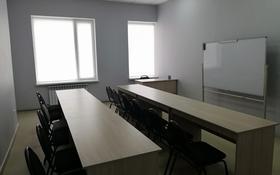 Офис площадью 175 м², 29-й мкр, Мкр 29 за 3 000 ₸ в Актау, 29-й мкр
