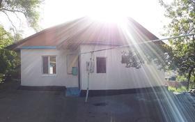 5-комнатный дом, 101.4 м², 4.58 сот., Карайняя 17 — Верненская за 30 млн ₸ в Алматы, Медеуский р-н