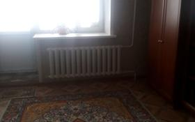 2-комнатная квартира, 49 м², 5/5 эт., Каратюбинская улица 30 — Актюбинская за 6.8 млн ₸ в Уральске