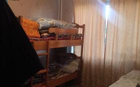 1-комнатная квартира, 16 м², 1/5 этаж, мкр Тастак-3, Гайдара — Абая за 7.5 млн 〒 в Алматы, Алмалинский р-н