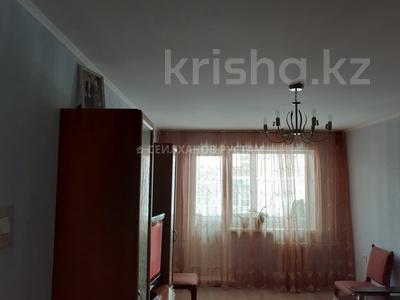 2-комнатная квартира, 48 м², 3/5 этаж, улица Торайгырова — улица Айманова за 7.5 млн 〒 в Павлодаре — фото 2