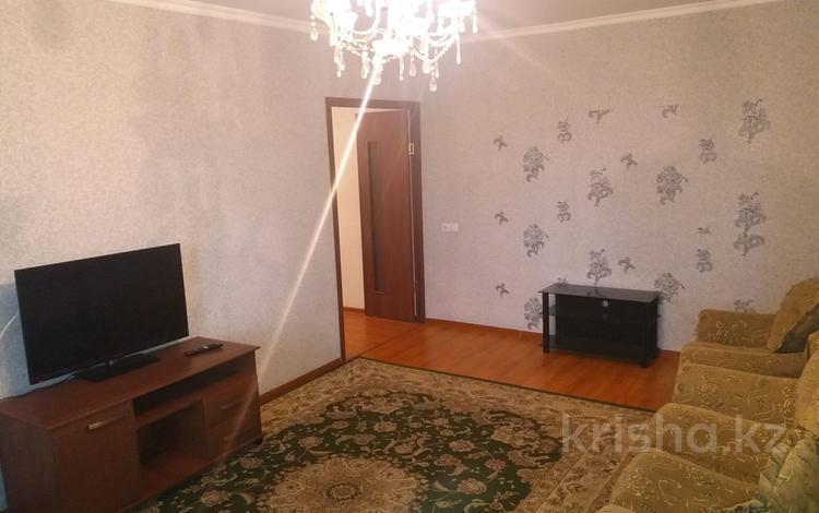 3-комнатная квартира, 84 м², 4/5 эт. посуточно, Мкр Каратал 35 за 8 000 ₸ в Талдыкоргане