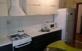 3-комнатная квартира, 84 м², 4/5 этаж посуточно, Мкр Каратал 35 за 8 000 〒 в Талдыкоргане