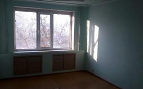 2-комнатная квартира, 56 м², 3/5 этаж, Аз-Наурыз 43 за 8.5 млн 〒 в Актобе, мкр 11