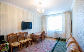 2-комнатная квартира, 53.3 м², 1/9 этаж, Сауран 12 за 18.5 млн 〒 в Нур-Султане (Астана), Есильский р-н