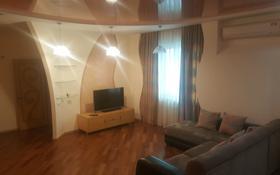 4-комнатная квартира, 139 м², 19/21 эт. посуточно, Абылай-Хана 92 — Кабанбай батыра за 25 000 ₸ в Алматы, Алмалинский р-н