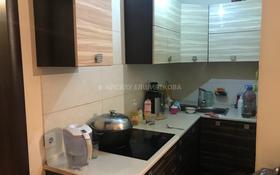 2-комнатная квартира, 108 м², 2/16 эт., Жуалы за 18.5 млн ₸ в Алматы, Наурызбайский р-н