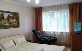 2-комнатная квартира, 47 м², 1/5 этаж посуточно, Проспект Республики 34 за 8 990 〒 в Караганде, Казыбек би р-н