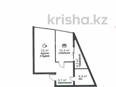 2-комнатная квартира, 57.1 м², 3/7 этаж, мкр Ремизовка, Арайлы за ~ 25.4 млн 〒 в Алматы, Бостандыкский р-н — фото 2