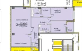 3-комнатная квартира, 140 м², 10/13 этаж, Керей Жанибек хандар 28 — Мангилик ел за 36 млн 〒 в Нур-Султане (Астана), Есиль р-н