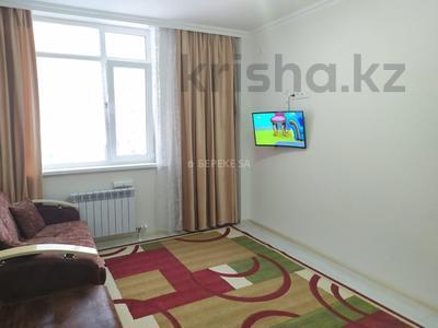 1-комнатная квартира, 33.1 м², 5/8 этаж, Улы Дала 27/1 за 14.7 млн 〒 в Нур-Султане (Астана), Есиль р-н — фото 3