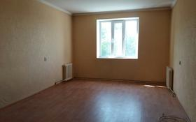 2-комнатная квартира, 55 м², 1/5 эт., 18мкр за 11 млн ₸ в Шымкенте