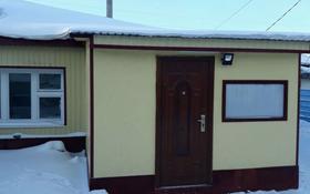2-комнатный дом, 46 м², 1 сот., Партизанская — Парковая-партизанская за 3.8 млн ₸ в Петропавловске